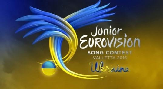 Детское евровидение 2016 украина